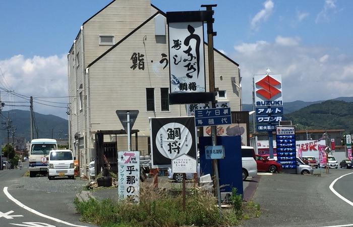 三ケ日町 浜名湖 観光 おすすめ お店 グルメ ランチ カフェ 居酒屋 飲食店