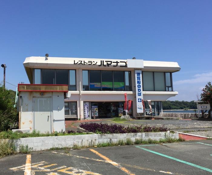 三ケ日町 浜名湖 お土産 観光 遊ぶ 猪鼻湖 おすすめ 浜名湖遊覧船 瀬戸ハマナコスタ港