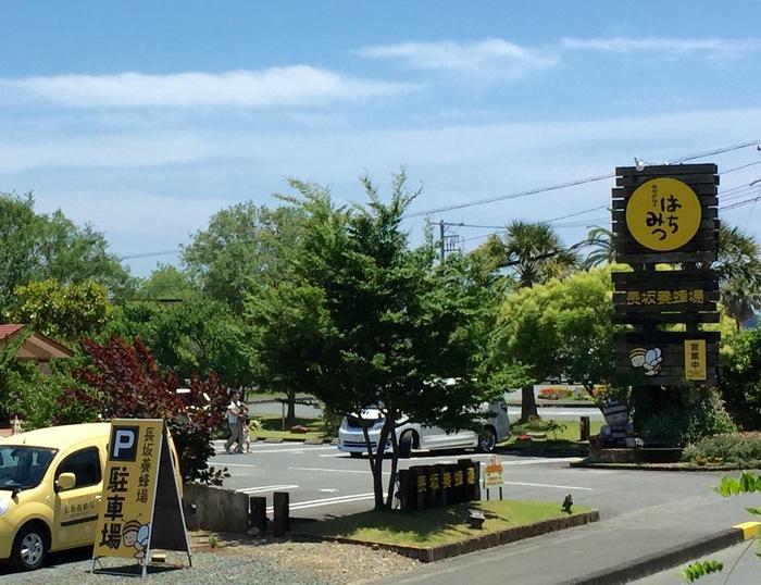 三ケ日町 浜名湖 お土産 観光 遊ぶ ホテル 民宿 猪鼻湖 おすすめ 場所