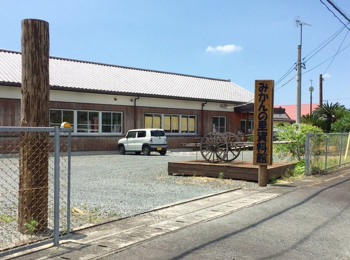 三ケ日町 浜名湖 お土産 観光 遊ぶ 猪鼻湖 おすすめ みかんの里資料館