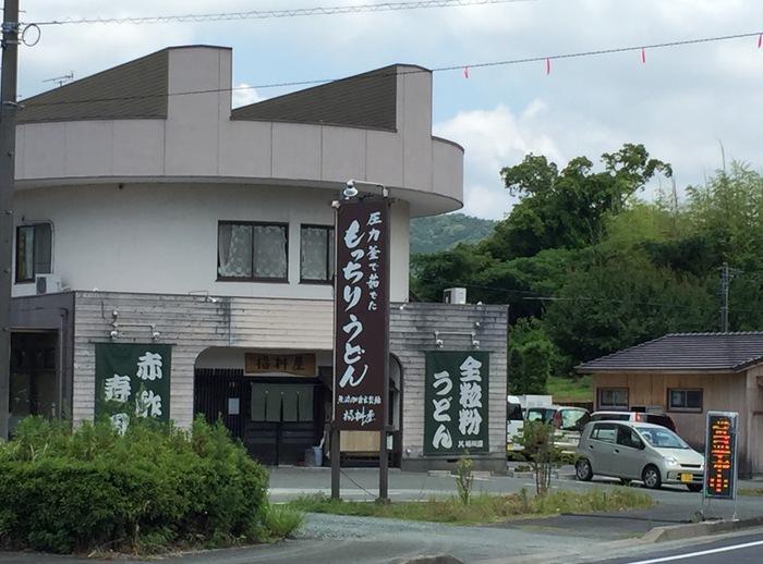 三ケ日町 浜名湖 観光 おすすめ お店 グルメ ランチ カフェ 居酒屋 飲食店 福桝屋  ふくますや
