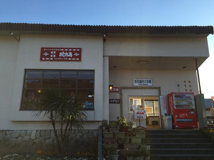 三ケ日町 浜名湖 観光 おすすめ お店 グルメ ランチ カフェ 居酒屋 飲食店 かとれあ 佐久米駅
