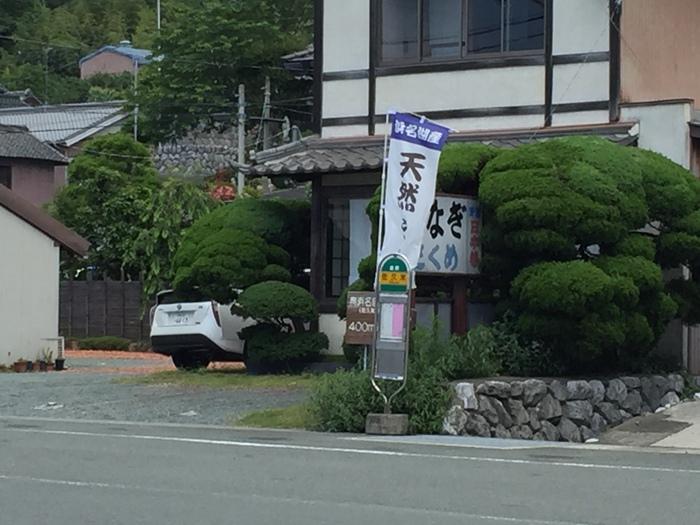 三ケ日町 浜名湖 観光 おすすめ お店 グルメ ランチ うなぎ さくめ
