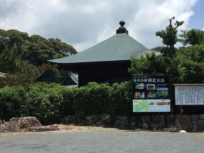 三ケ日町 浜名湖 お土産 観光 遊ぶ 猪鼻湖 おすすめ 摩訶耶寺  まかやじ