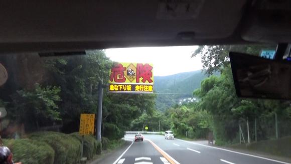熱海 男旅 旅行 観光