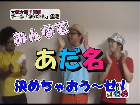 浜松にとんでもないローカルバラエティ番組があった!