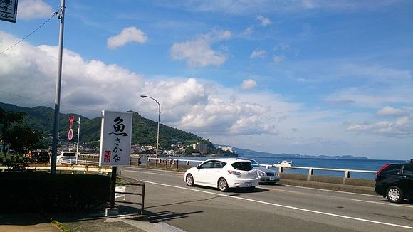 熱海 旅行 男旅 旅 ドライブ 夏 夏休み 海岸線 遊ぶ 旅館 眺め ホテル 旬蔵