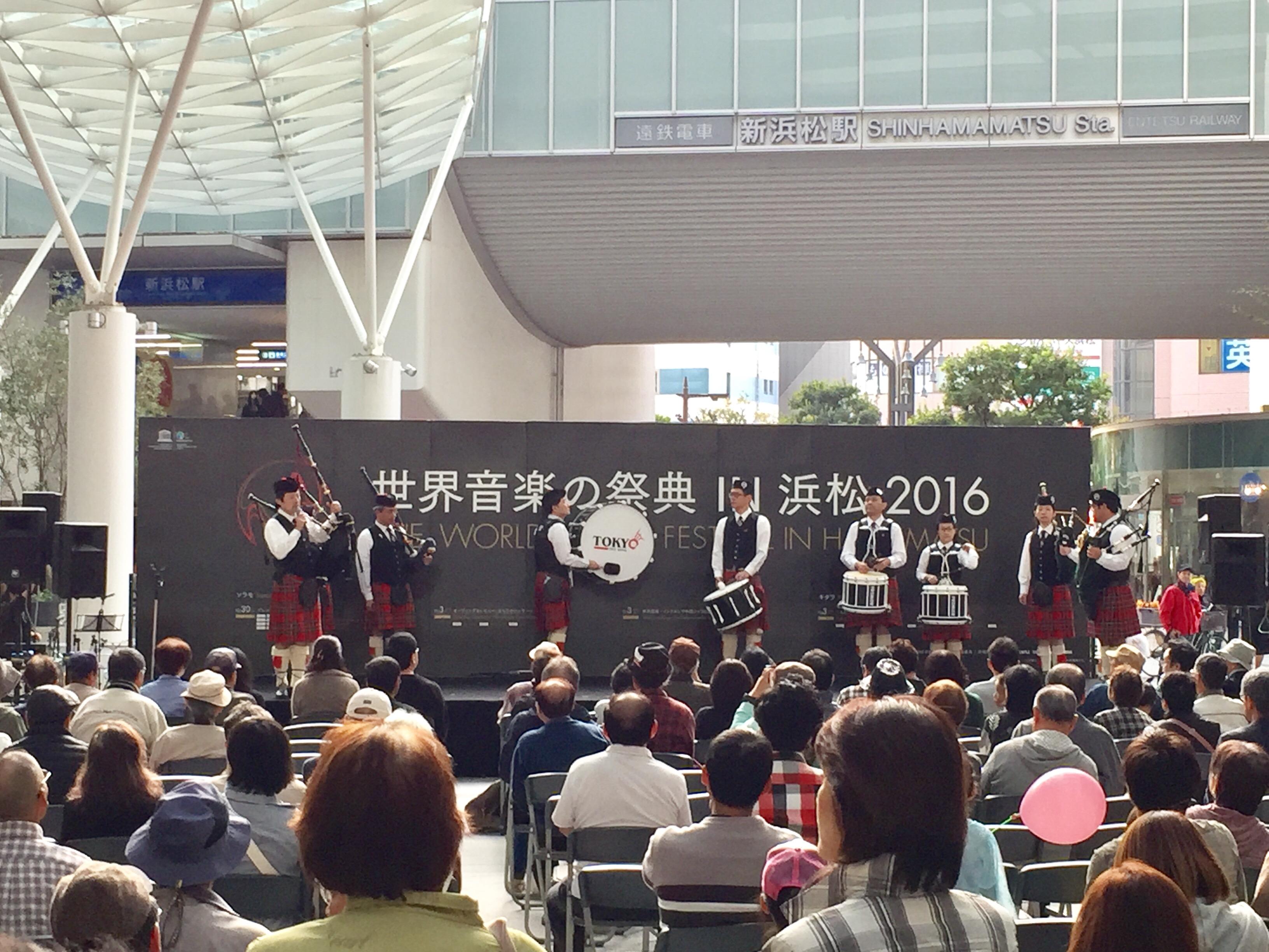 世界音楽の祭典 in 浜松 2016