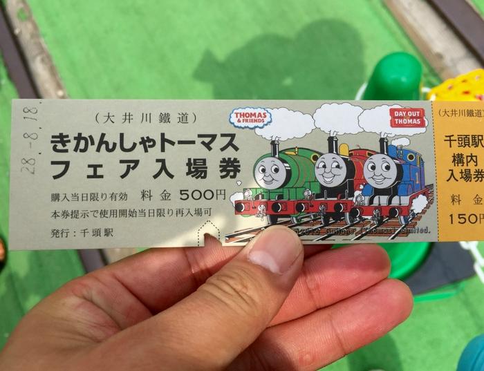 トーマスフェア 大井川鉄道 千頭駅