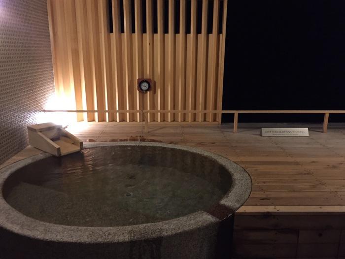 箱根旅行 箱根湯本 紅葉 観光 箱根パークス吉野 旅館