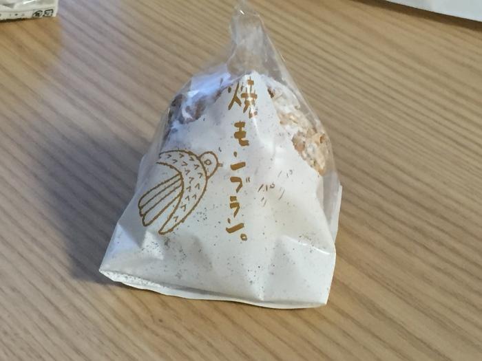 箱根旅行 箱根園 紅葉 芦ノ湖 観光 箱根ルッカの森 焼きモンブラン バウムクーヘン