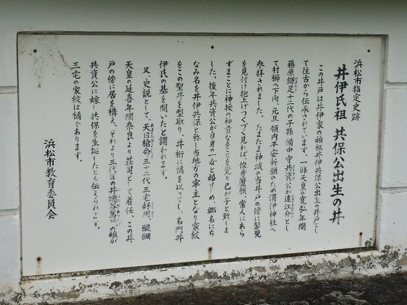 naotora_ido03