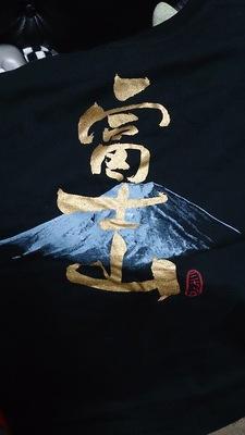富士山 T−シャツ