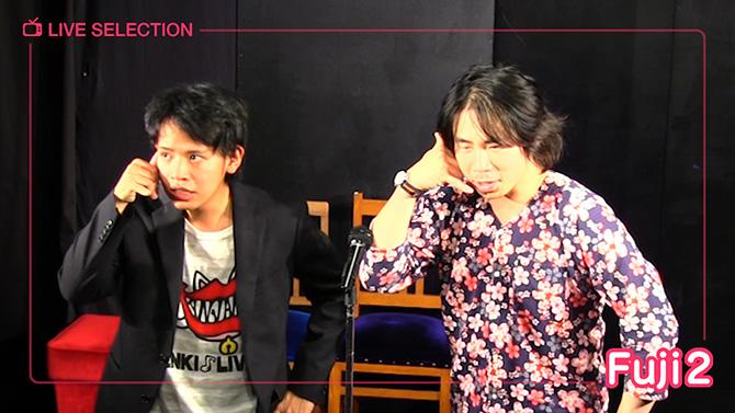 浜松お笑いコンビ Fuji2