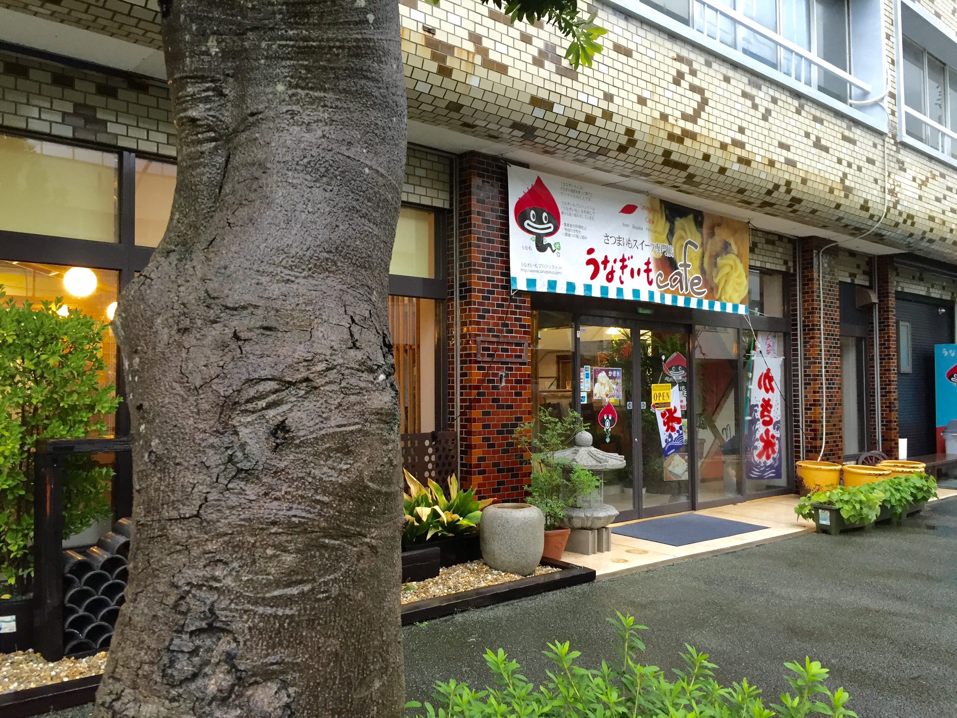浜松市南区卸本町「うなぎいもcafe」