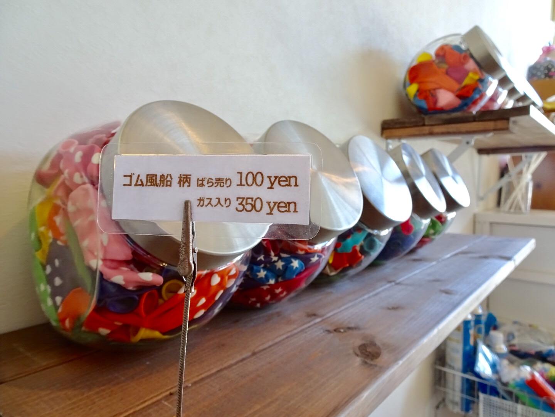 バルーン(風船)専門店「S.A.K balloon」