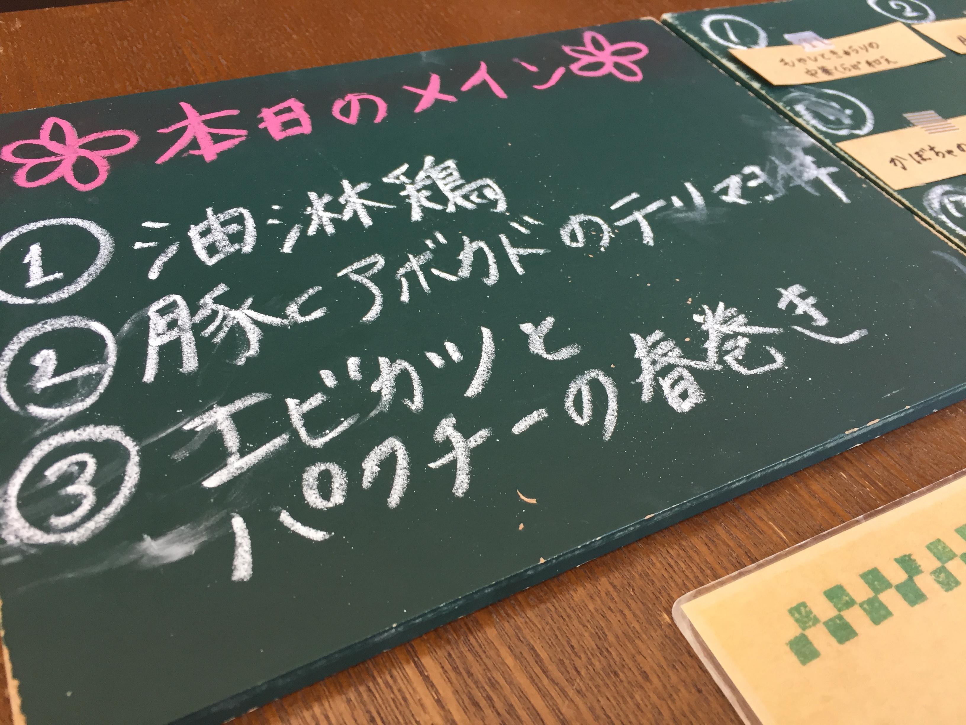 掛川 パーティー会場 THANK THANK サンクサンク