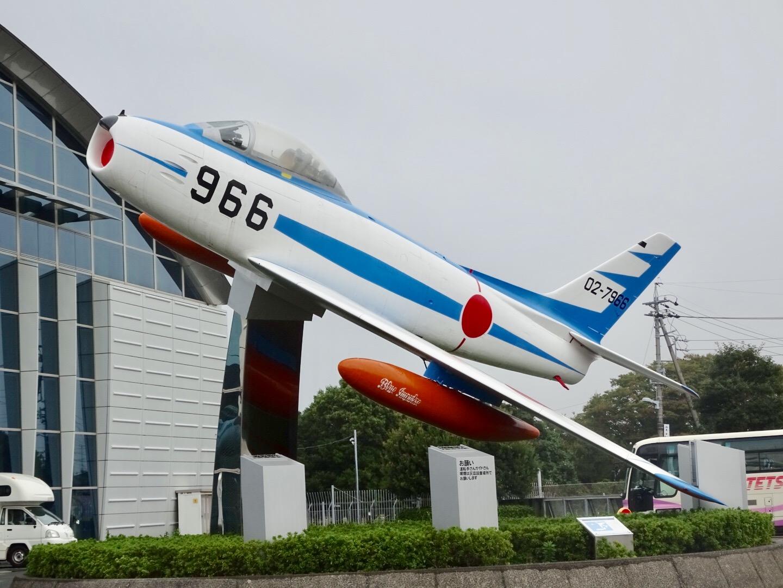航空自衛隊 浜松広報館 エアーパーク