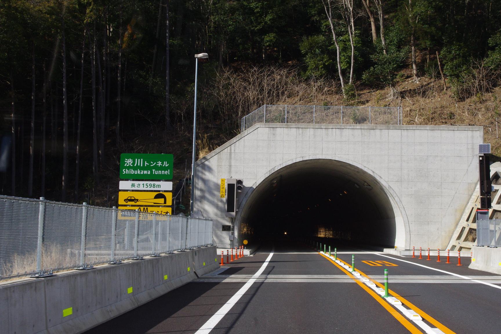渋川トンネル 1,598m