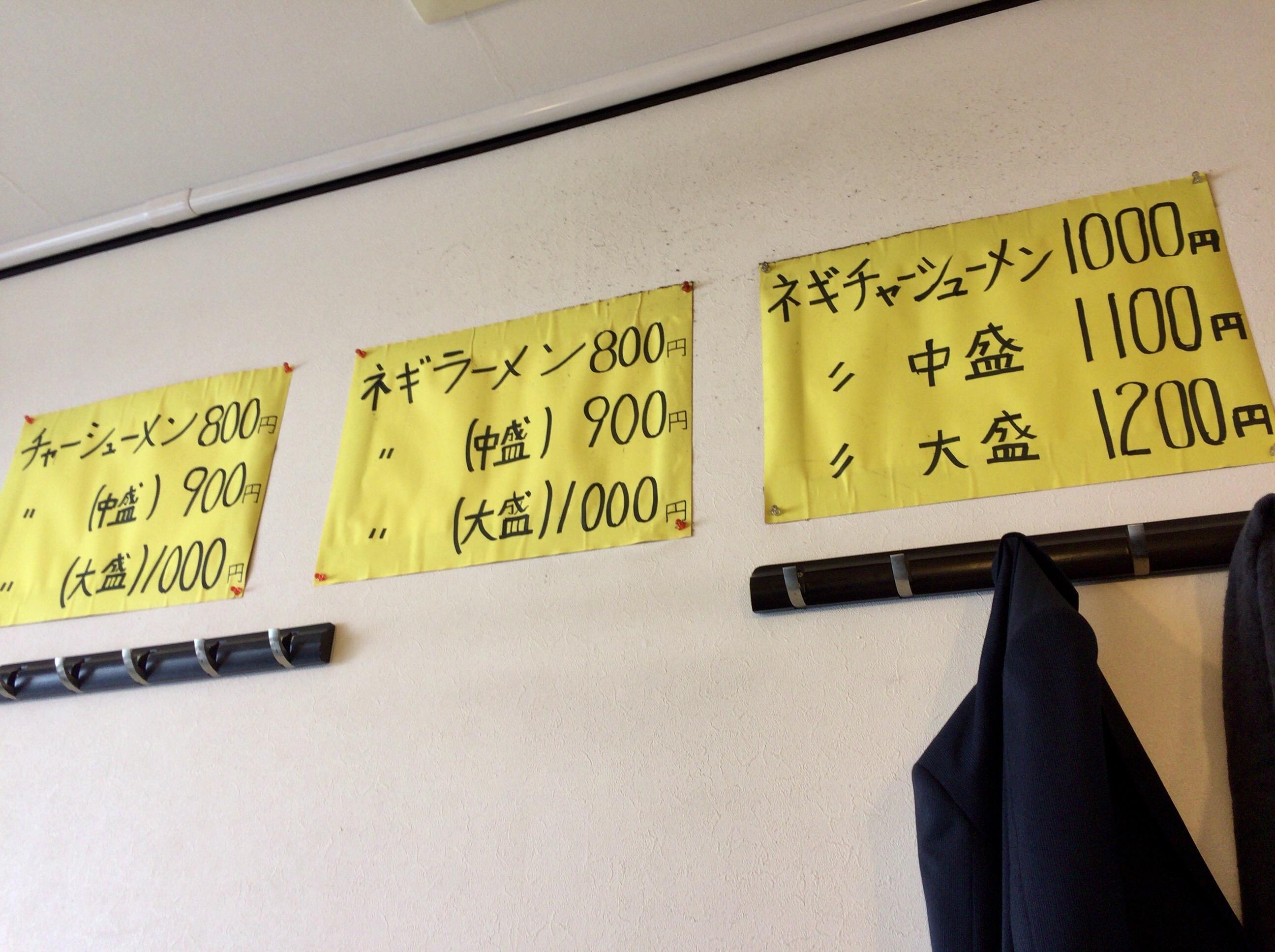 掛川 ラーメン 家系 ジェット屋