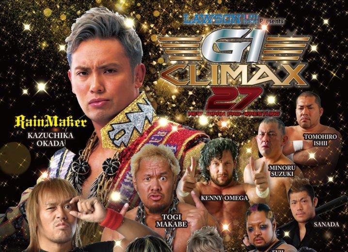 G1 クライマックス 新日本浜松大会