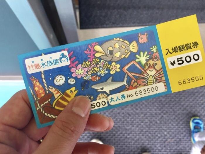 竹島水族館 蒲郡