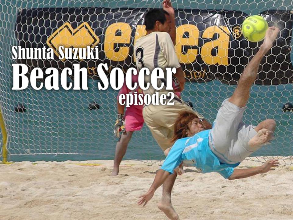 Shunta_Suzuki_episode2