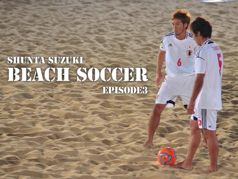 Shunta_Suzuki_episod3