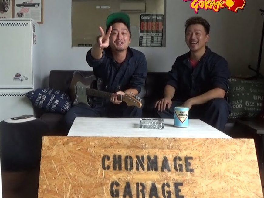 【動画】新企画スタート!y30セドリックワゴンをプチレストア!#01 【ちょんまげガレージ / CHONMAGE GARAGE】