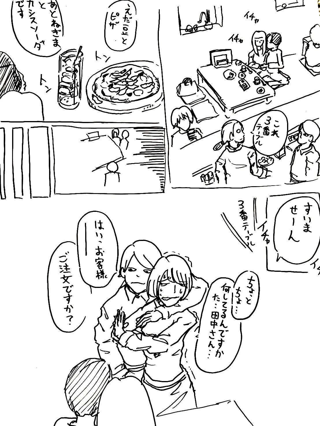 03_himoshi