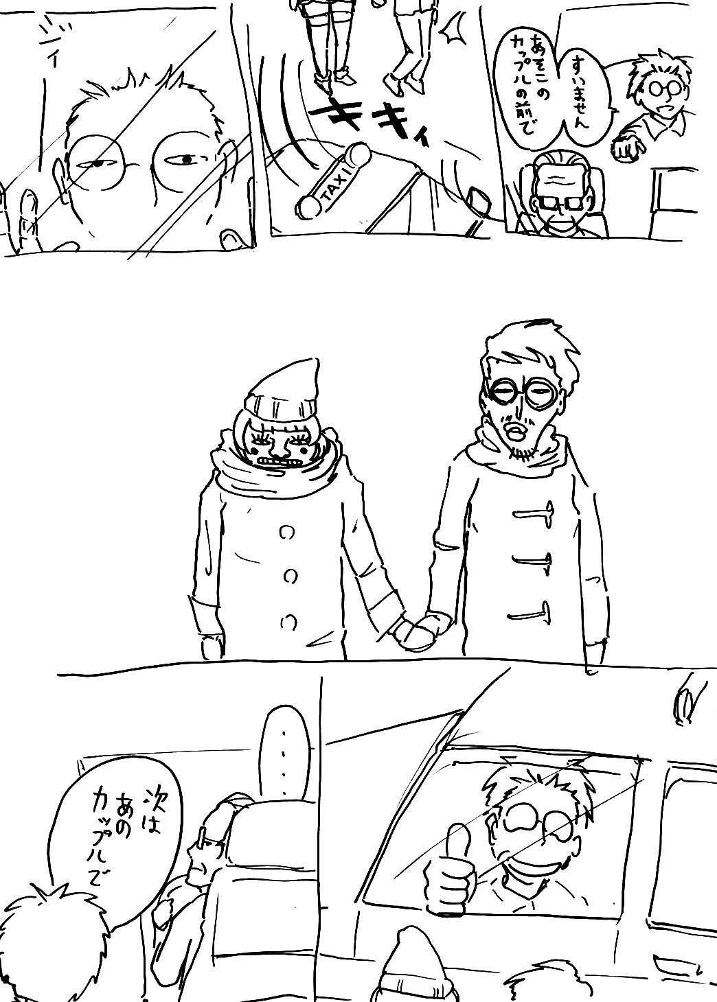 04_himoshi