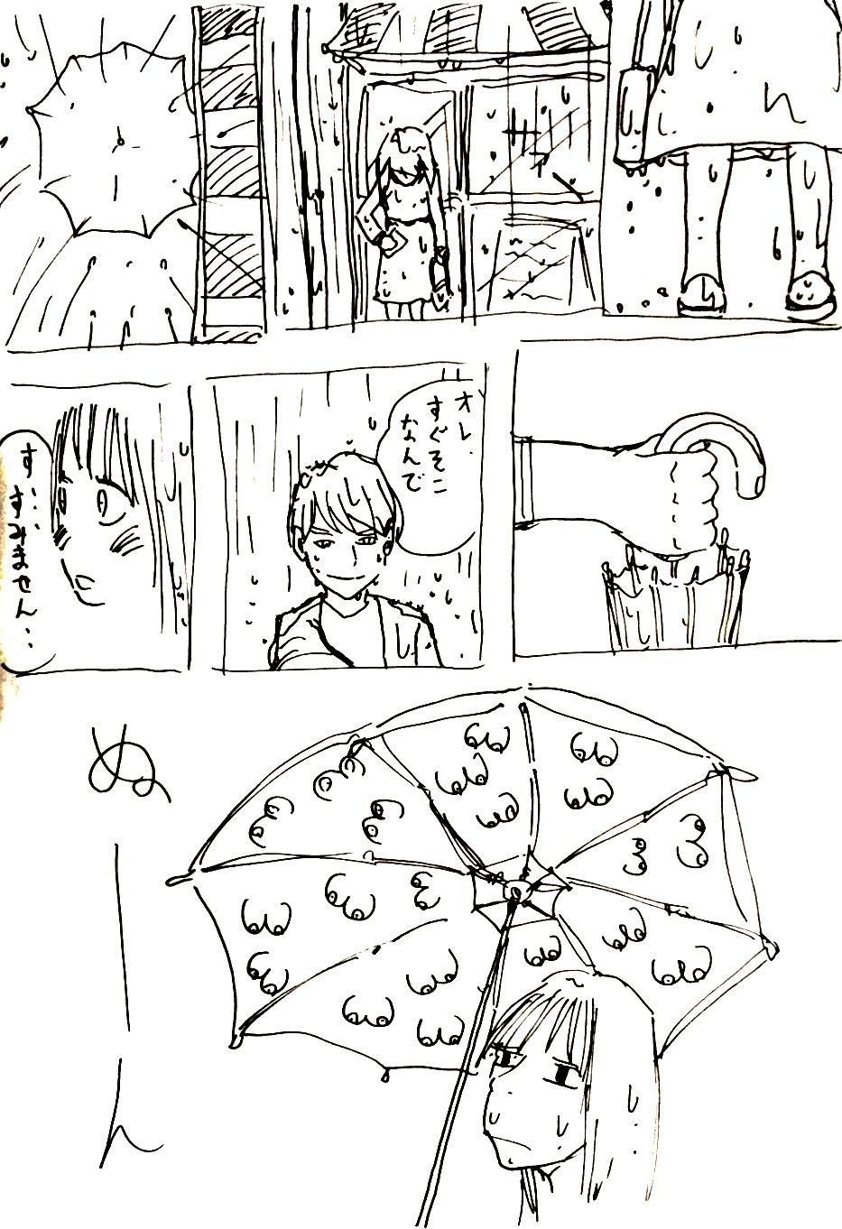 06_himoshi