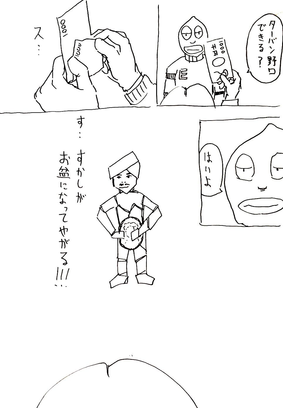 08_himoshi
