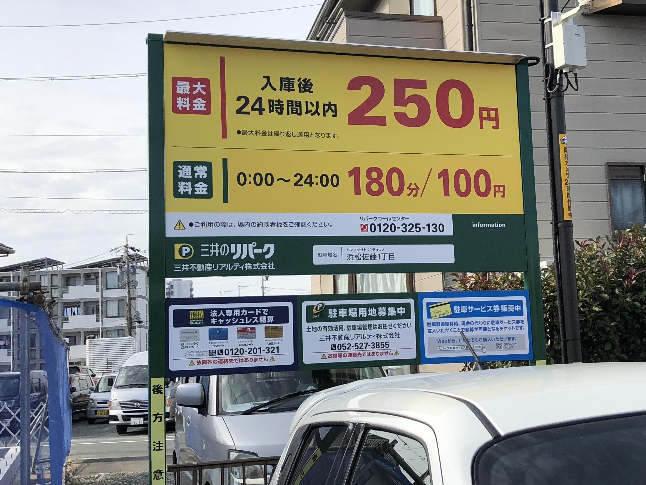 浜松餃子 人気の行列のできる店 福みつ