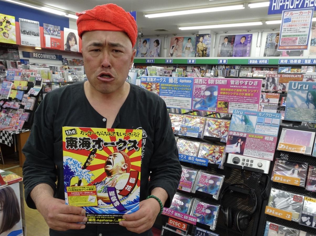 the南海オークス 松山智次郎