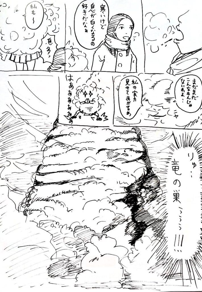 09_himoshi