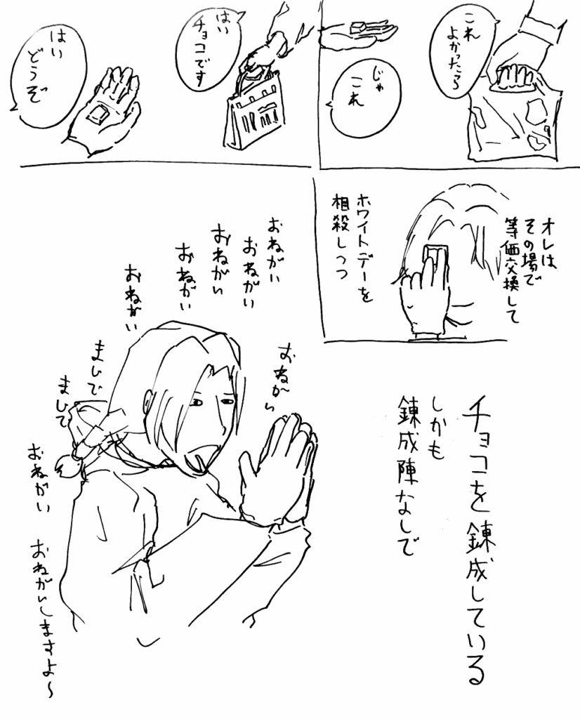10_himoshi