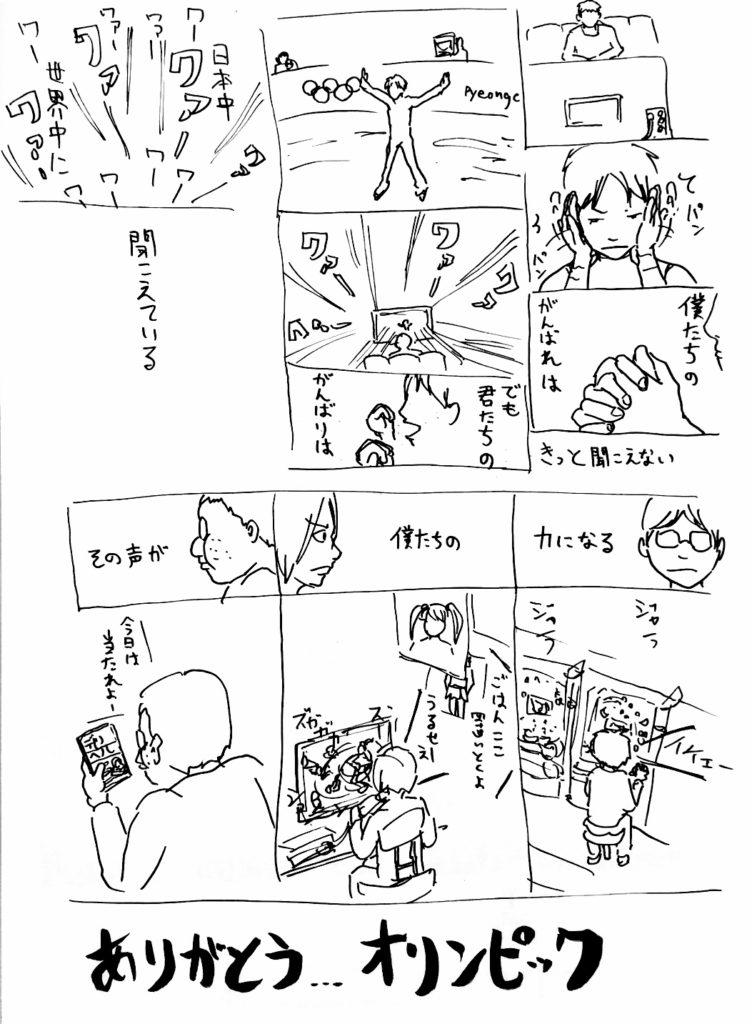 12_himoshi