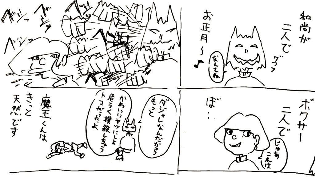 14_himoshi