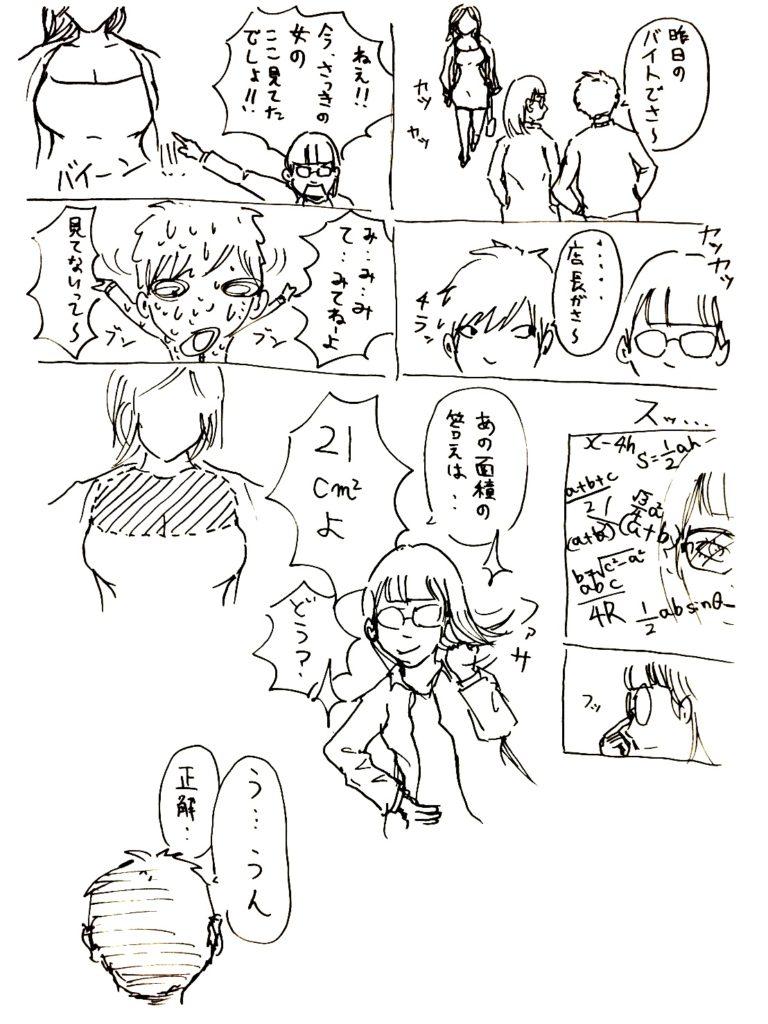 15_himoshi