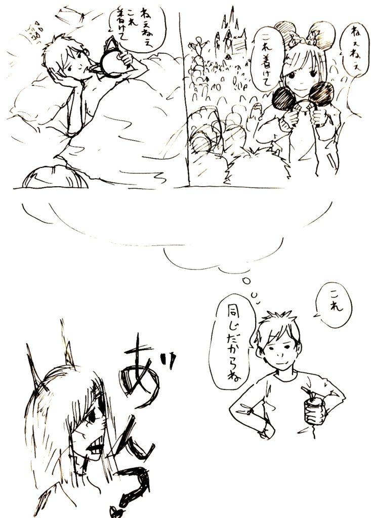 16_himoshi