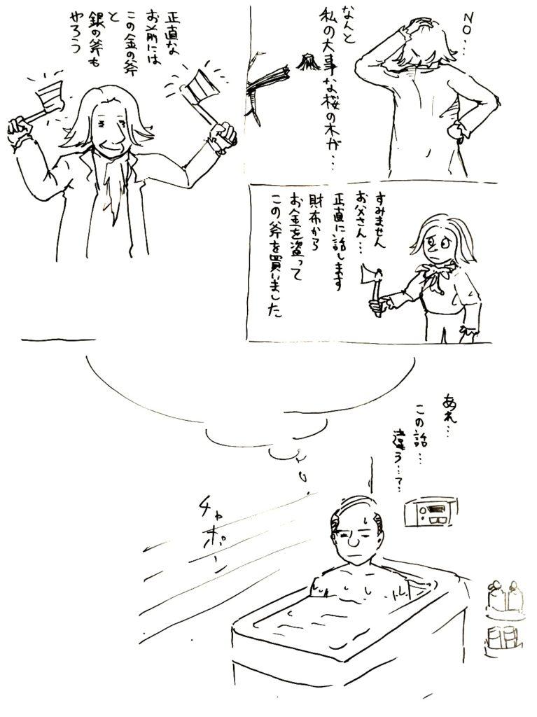 17_himoshi