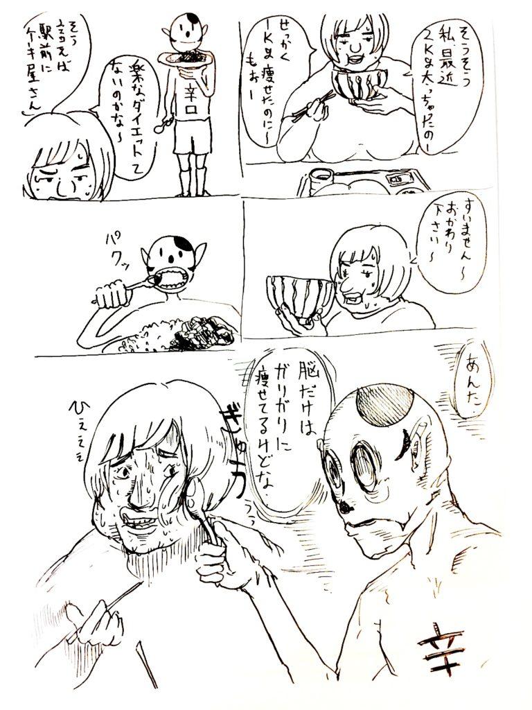 19_himoshi