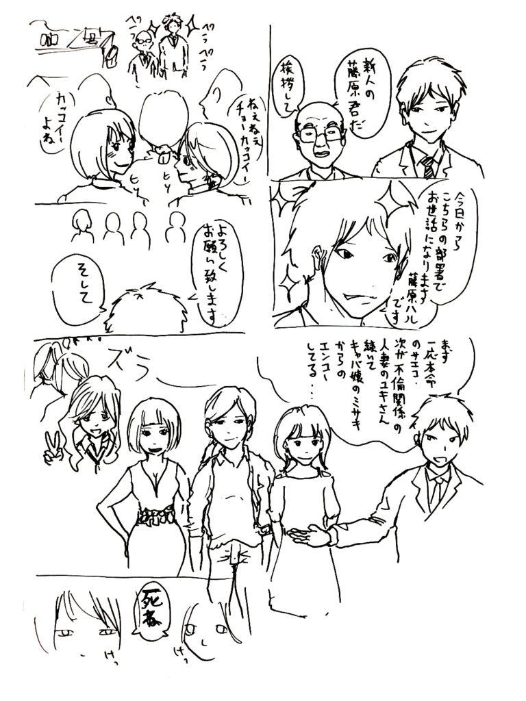 20_himoshi