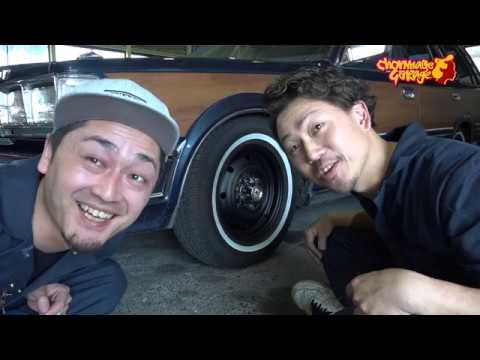 【動画】y30をプチレストア!タイヤ編 #04【ちょんまげガレージ / CHONMAGE GARAGE】
