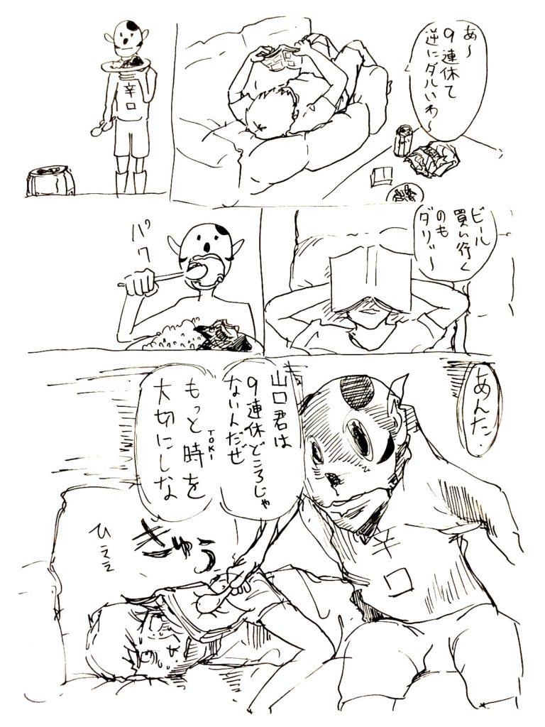 22_himoshi