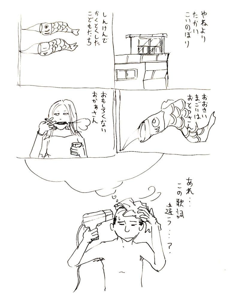 23_himoshi