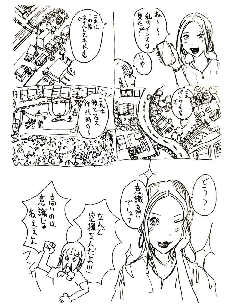 24_himoshi