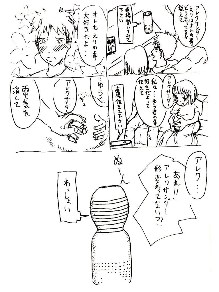 25_himoshi
