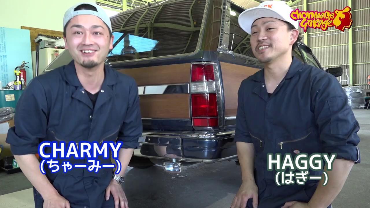 【動画】y30をプチレストア!テールランプ編 #05【ちょんまげガレージ / CHONMAGE GARAGE】